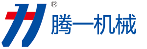 8年经验企业首选-湖南腾一机械材料有限公司